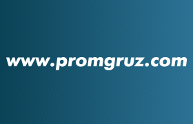 Promgruz