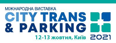 CityTransUA 2021